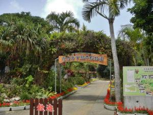 宮古島の観光スポットの宮古島市熱帯植物園