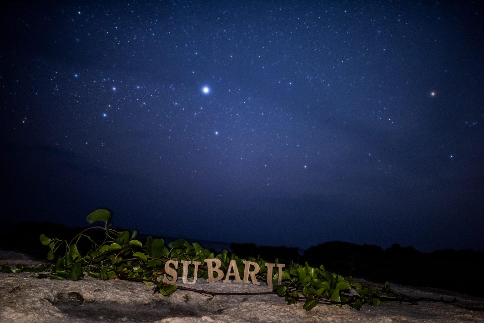 宮古島の夜空