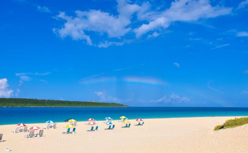 与那覇前浜ビーチと虹