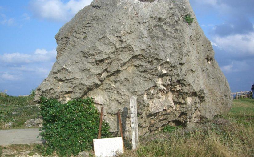 宮古島の観光スポットのマムヤの墓