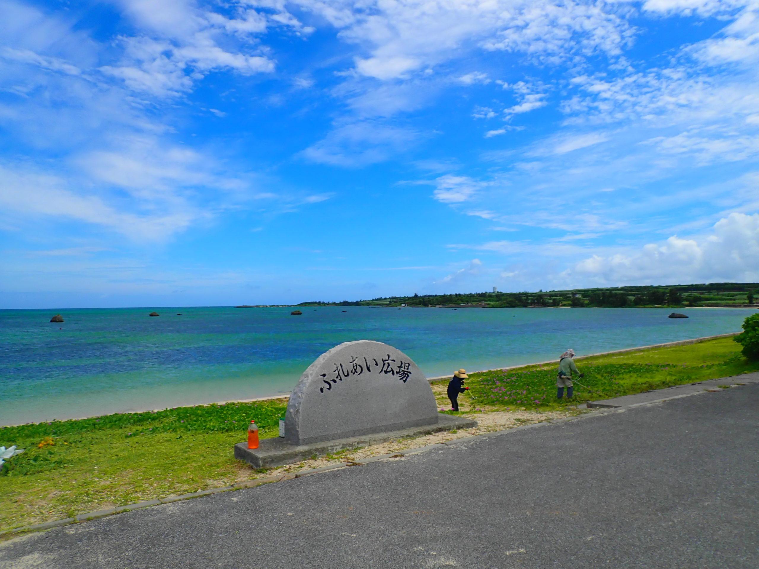 伊良部島の佐和田の浜