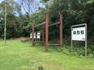 下崎農村公園