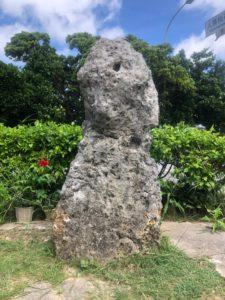 宮古島の観光スポットの人頭税石