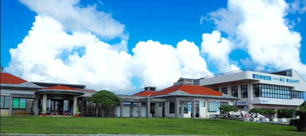 宮古島の海宝館