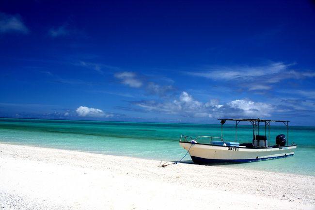 水納島への船