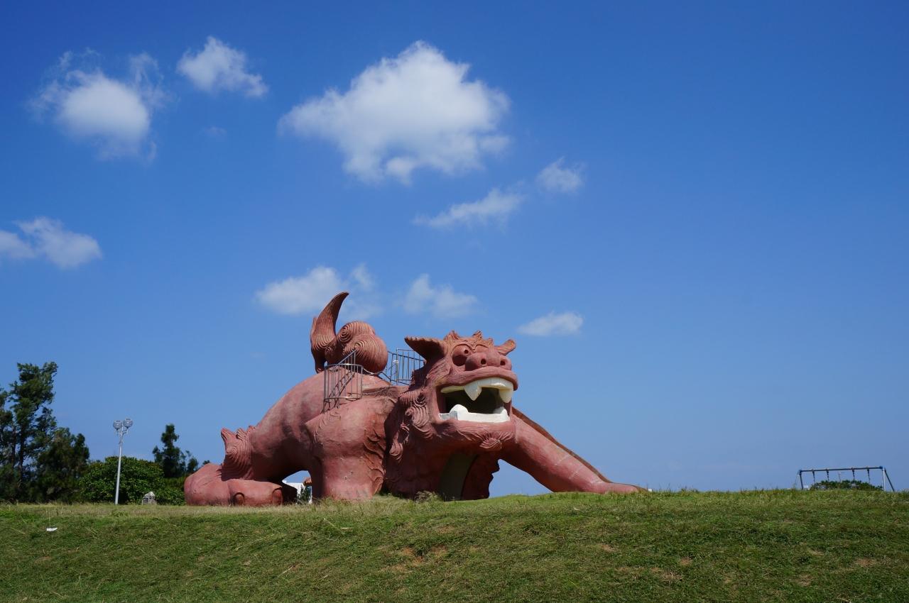 宮古島のカママ嶺公園
