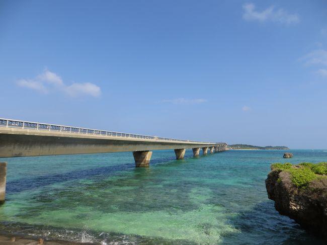 池間島の観光スポットの池間大橋