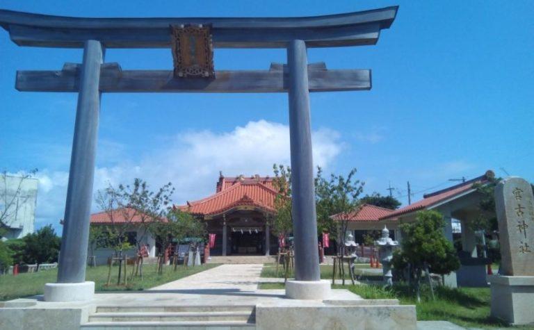 宮古島の観光スポットの宮古神社