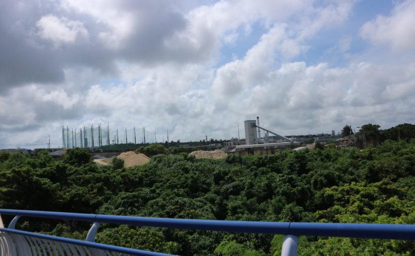 宮古島-荷川取公園-